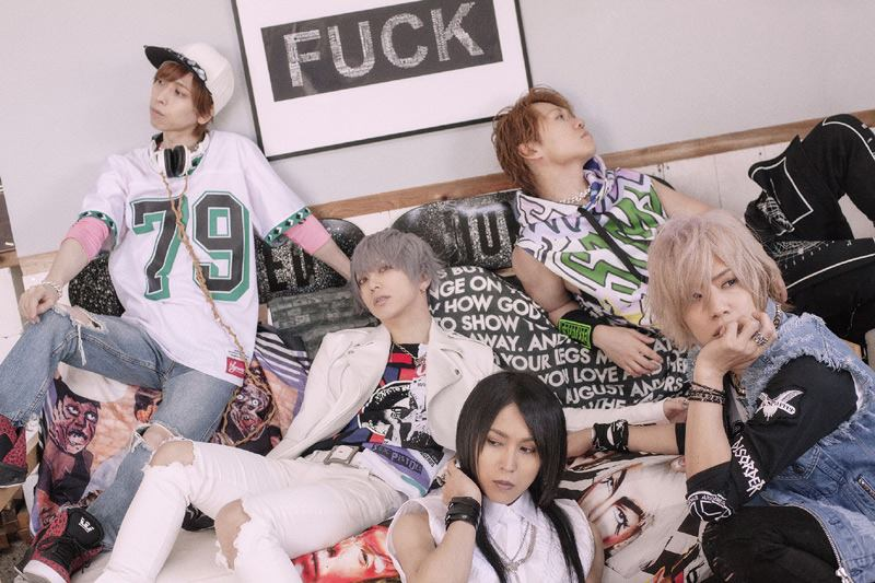 Bild: SuG Official / Neo Tokyo