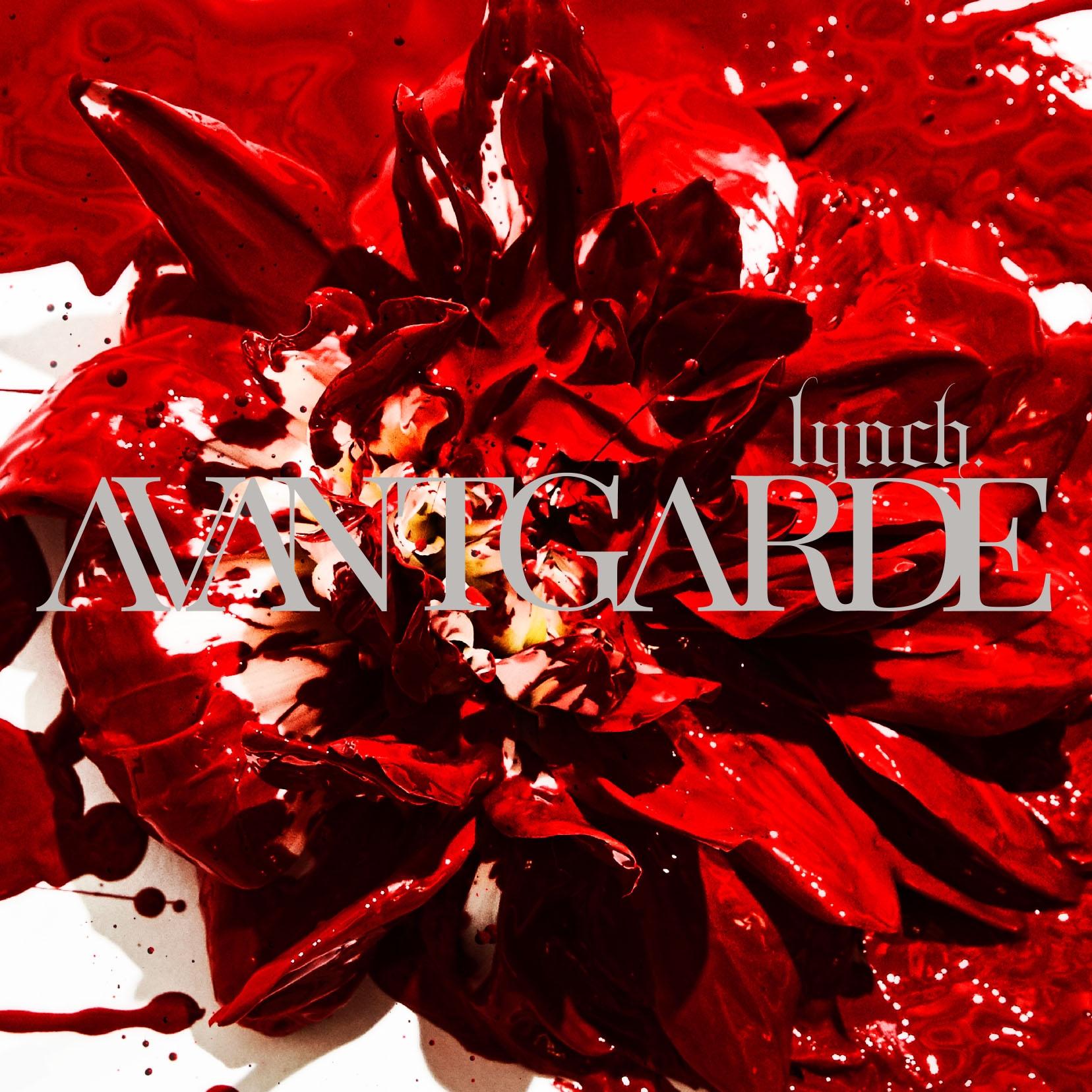 lynch-avantgarde-artwork